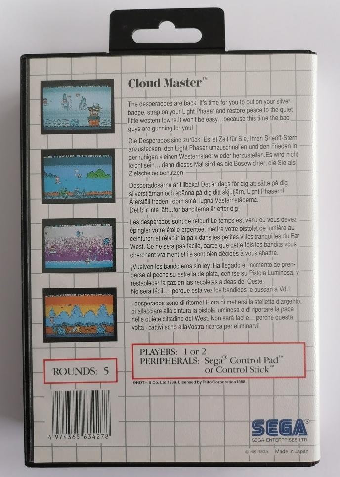 Cloud Master Img_2013