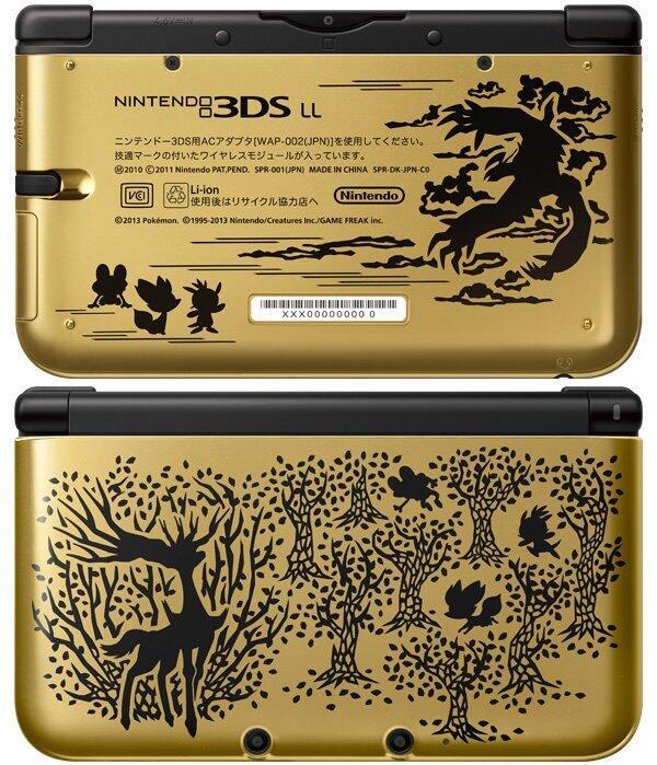 pokemon X et Y , 2 nouvelles 3ds xl limited Edicio11