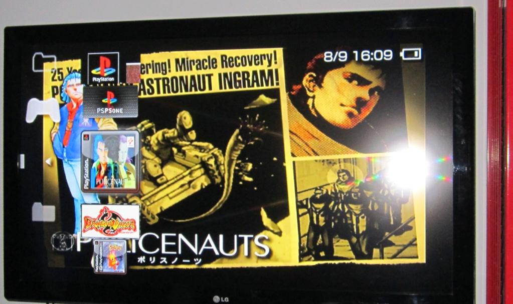 Vinyl DATA DISC N°17 Policenauts Img_0105