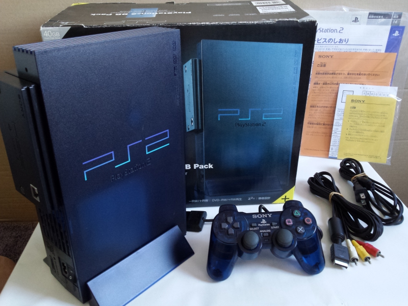 PS4 500 million Limited Edition Ps2-co10