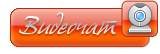 Кукурузная крупа: состав, польза и свойства, кукурузная каша (мамалыга) Mini_i10