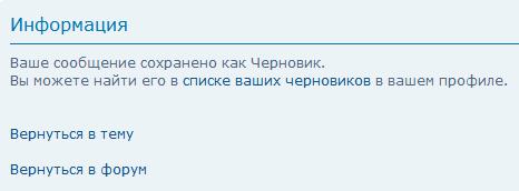 Черновик Snap0018