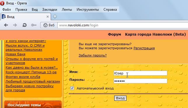 Ошибки в работе форума - Страница 2 Snap0064