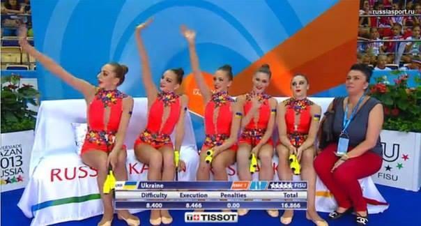 Universiades d'été 2013, Kazan - Page 3 10039910