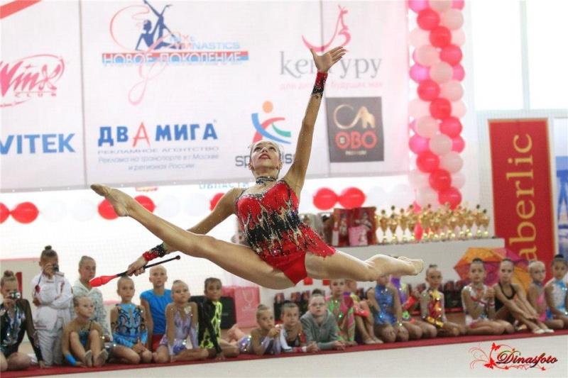Anna Trubnikova 56448110