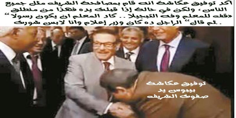 Update: La nouvelle Egypte de l´apres-révolte. - Page 39 29222310