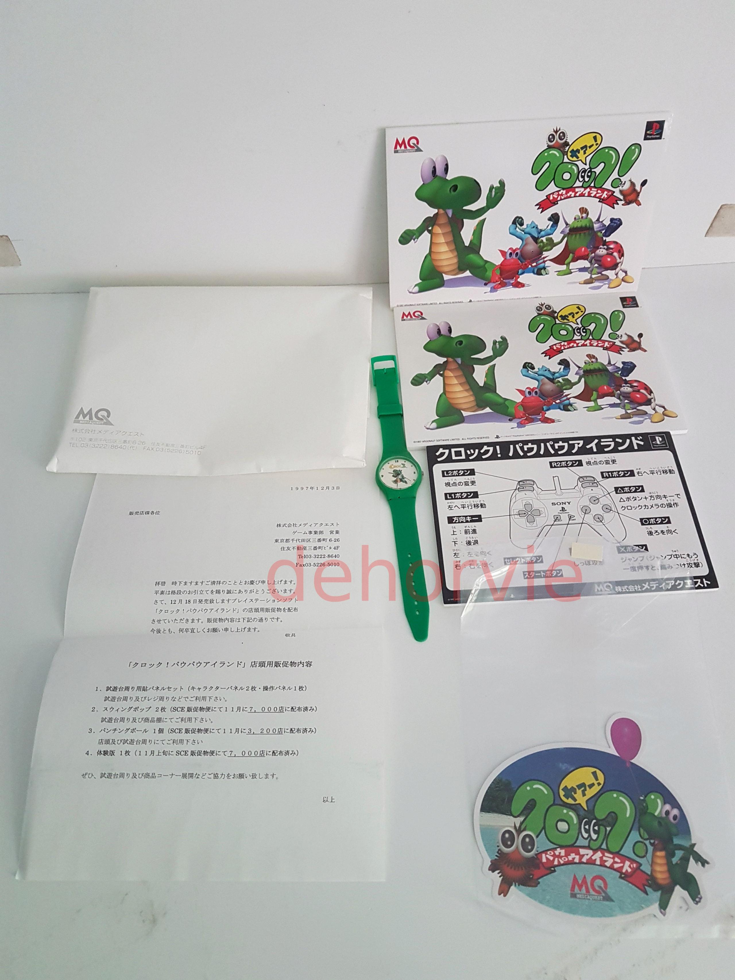 ►26/10/19◄ [Dehorvie] PLV française de Donkey Kong 64 enfin là !  - Page 15 20190614