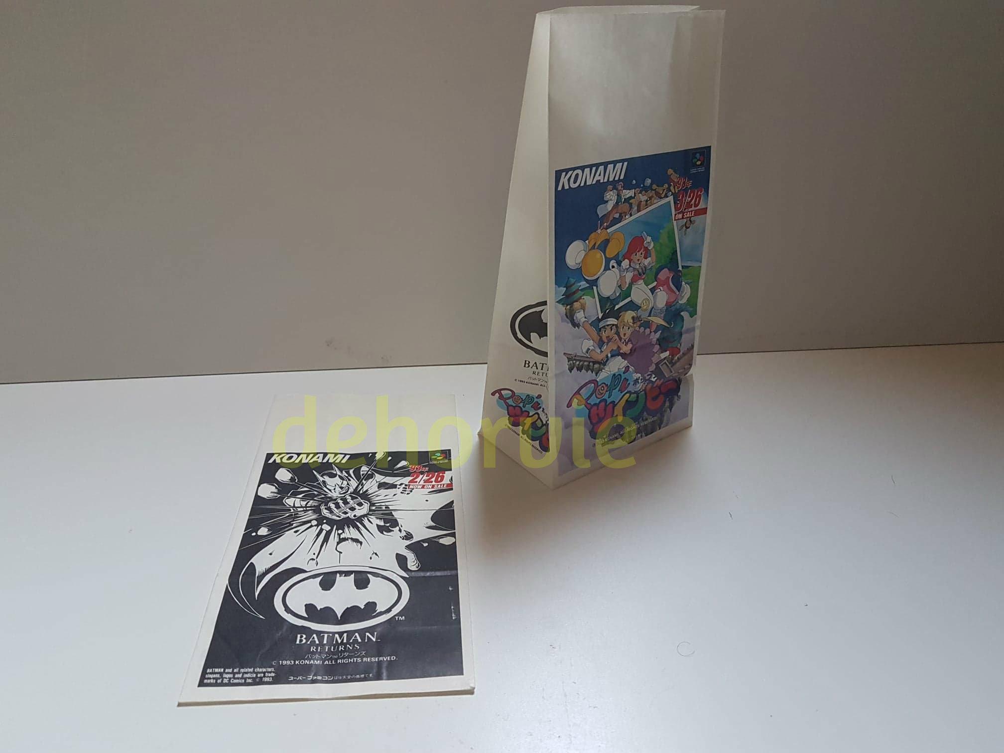 ►26/10/19◄ [Dehorvie] PLV française de Donkey Kong 64 enfin là !  - Page 15 510