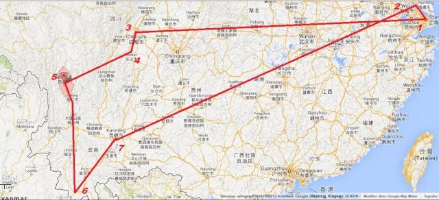 Petit carnet de voyage de la Chine 114