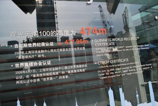Petit carnet de voyage de la Chine Dsc_0012