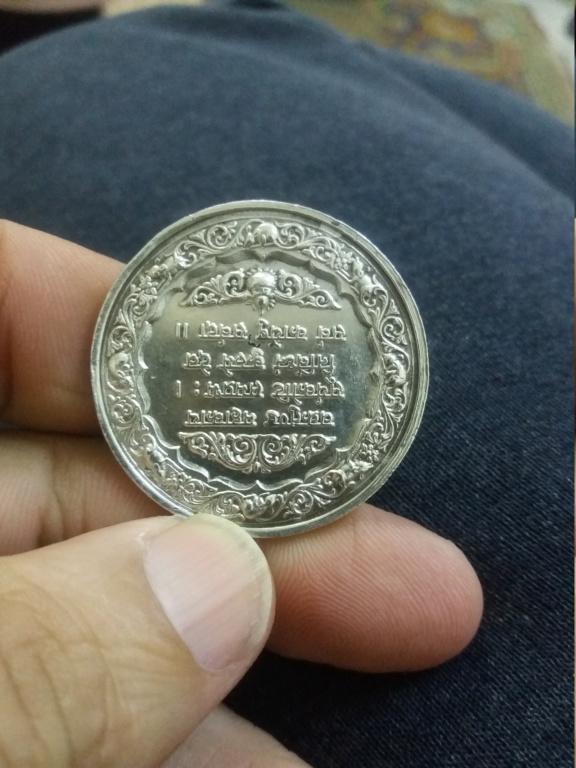 Médaille Eeeoee11