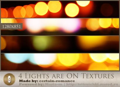 Большие текстуры Textur11