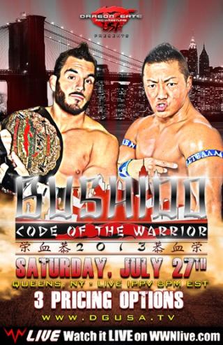 [Vidéo] DG USA Bushido: Code of The Warrior du 27/07/2013 - Exclu Dgusa_10