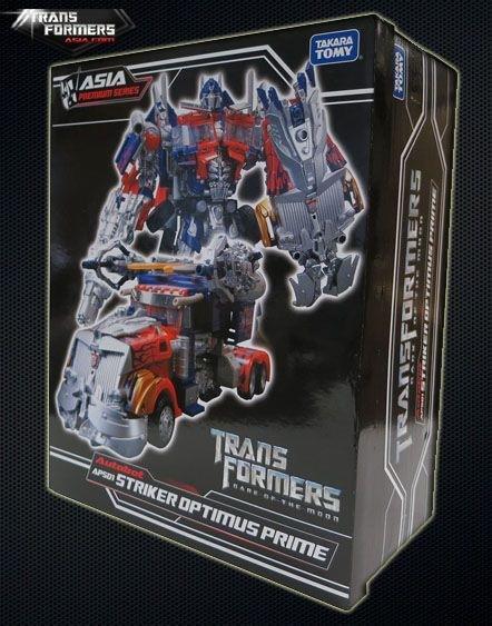 Jouets Transformers 3 - Partie 2 - Page 21 28572710