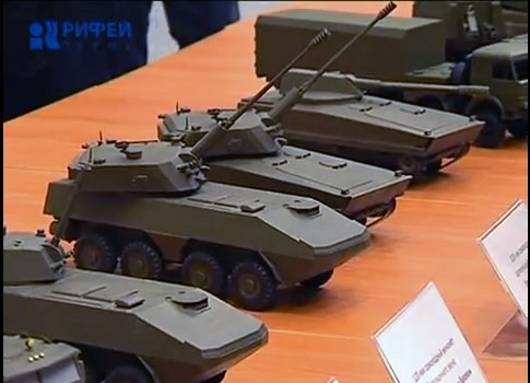 Future of Russian IFV/AFVs - Page 2 Boomer16
