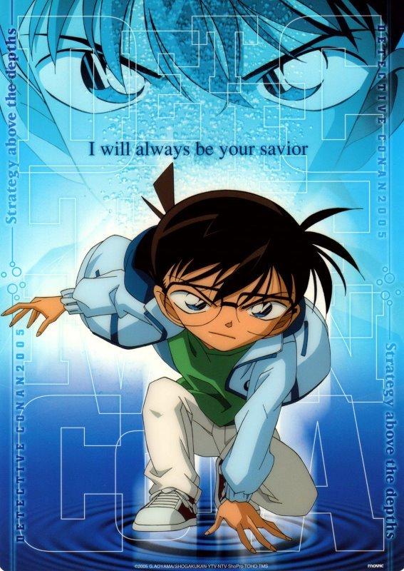 Film/Anime-Rätsel - Seite 2 Pic_1310