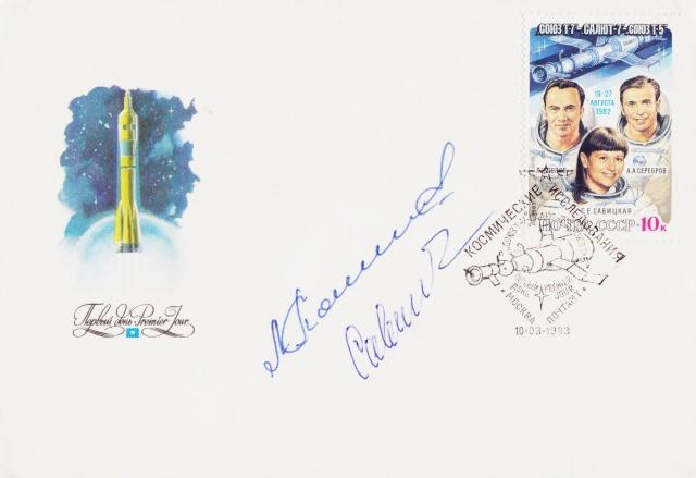 30ème anniversaire de la mission Soyouz T-7 1983_012