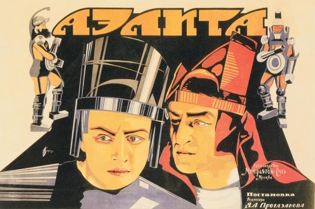 Cinéma - Aelita (film de science-fiction de 1924) 79554-10