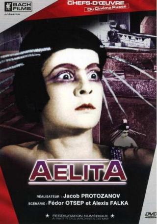 Cinéma - Aelita (film de science-fiction de 1924) Aelita10