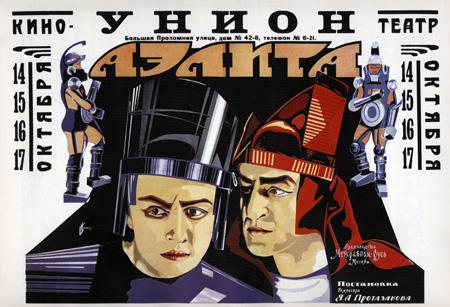 Cinéma - Aelita (film de science-fiction de 1924) Aelita11