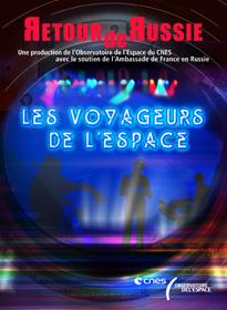Spectacle - Retour de Russie par Les Voyageurs de l'Espace Retour10