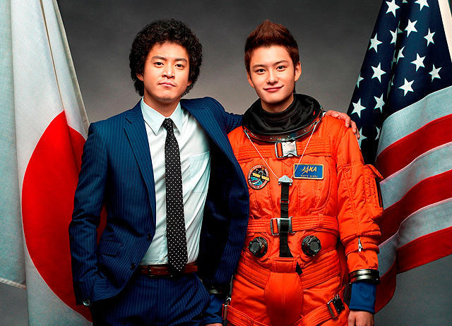 Cinéma - Space Brothers Space_16