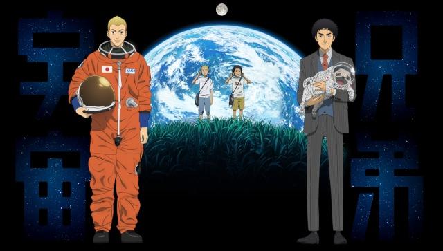 Cinéma - Space Brothers Uchuuk11