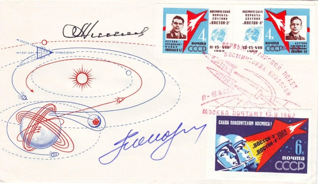 50ème anniversaire des vols Vostok 3 et Vostok 4 - Premier vol ''groupé'' Vostok10