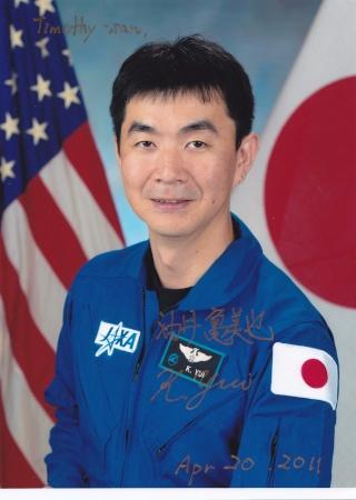 L'astronaute Kimiya Yui sélectionné pour voler sur l'ISS en 2015 Yui_k_10