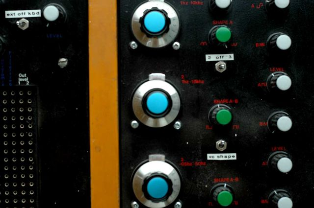 Electronic Music Studio Ltd (E.M.S)  4e317f10