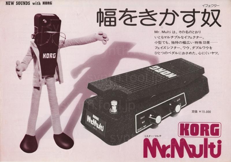 Korg, introduction et les années analogiques Mrmult10