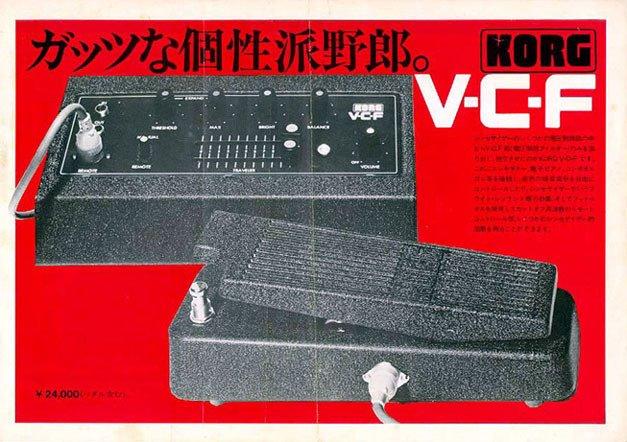 Korg, introduction et les années analogiques Vcf10