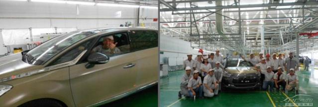 [GALERIE] Photos d'usine - Page 5 5212