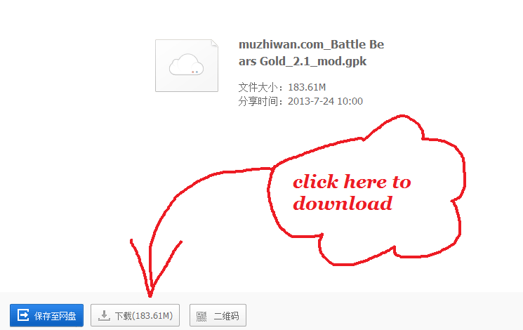 How to download games from links provided on our forum 111