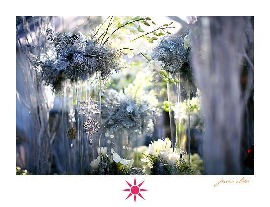 "Сад ""Rain"" 29900-10"