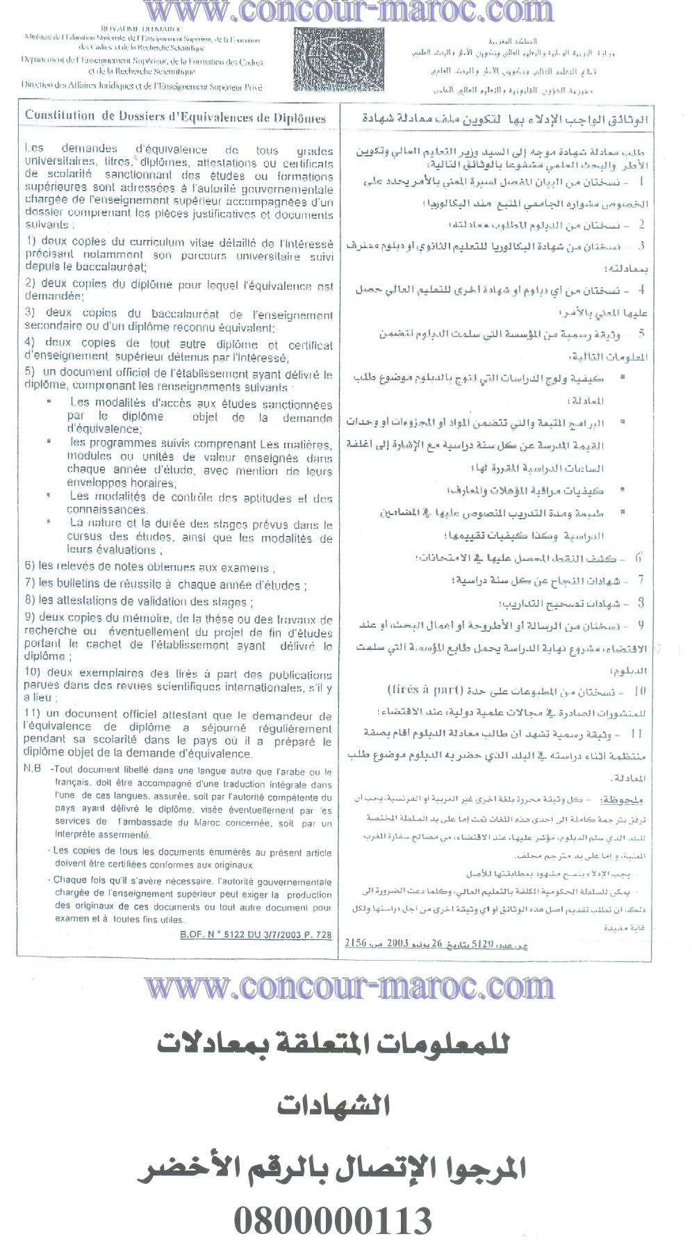 Constitution du dossier d'équivalence des diplômes  Phases11