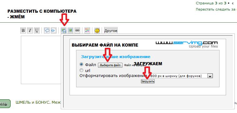 Приветики ))) - Страница 2 Ddzddz10
