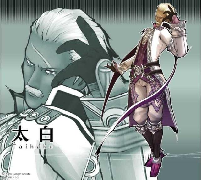 Le clan Mibu!!!!! Taihak10