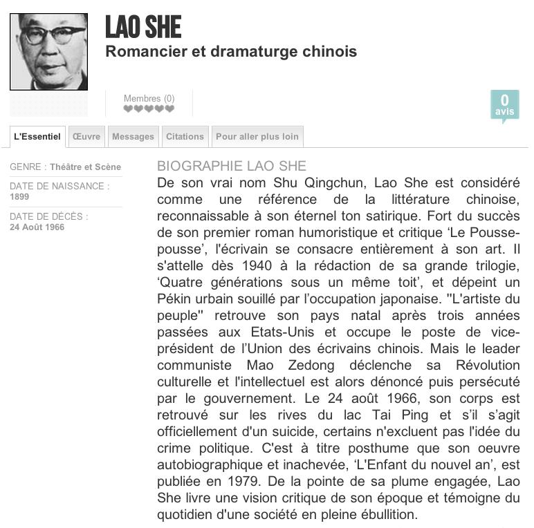 Lao She - [Chine] L310