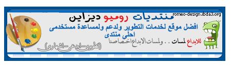 الف مبروك الرتب الجديدة 09304610