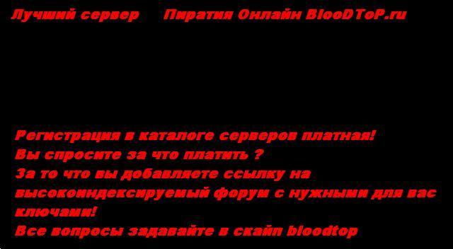 www.piratia-CM.ru