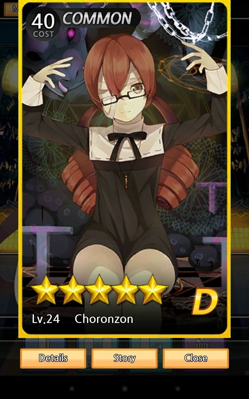 Devil Maker: Tokyo (Collectable Card Game) Android & IOS  Screen12