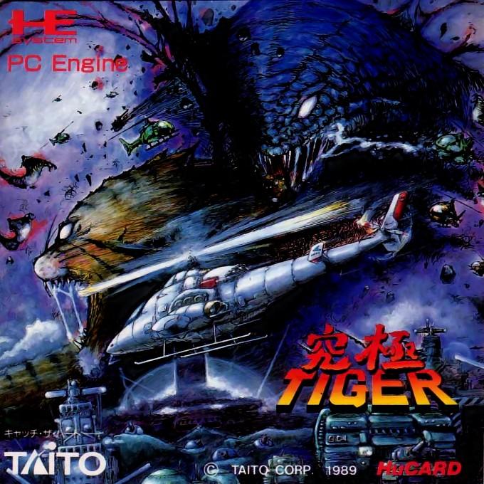 (Test) Kyukyoku Tiger - PC Engine 6589_j10