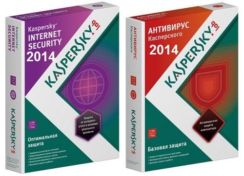 عملاق الحماية الاول عالميا تقيما واستخداما Kaspersky 14.0.0.4651Final بكلا النسختين الانتي فايروس والسكورتي + مفاتيح التفعيلl Kasper10