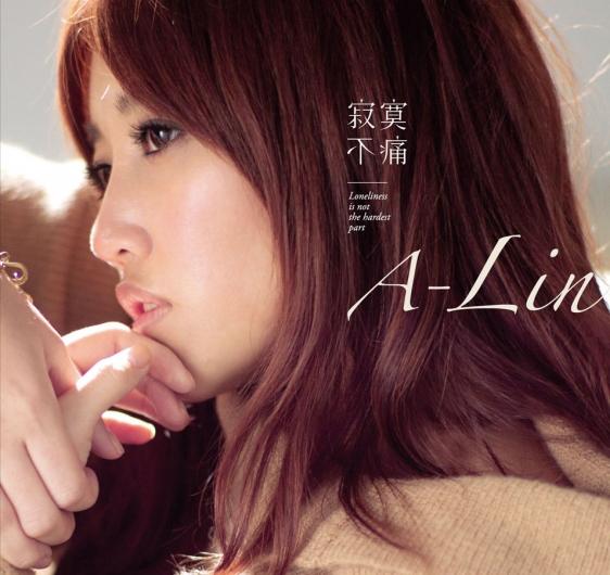 A-Lin (黃麗玲) A-lin-10