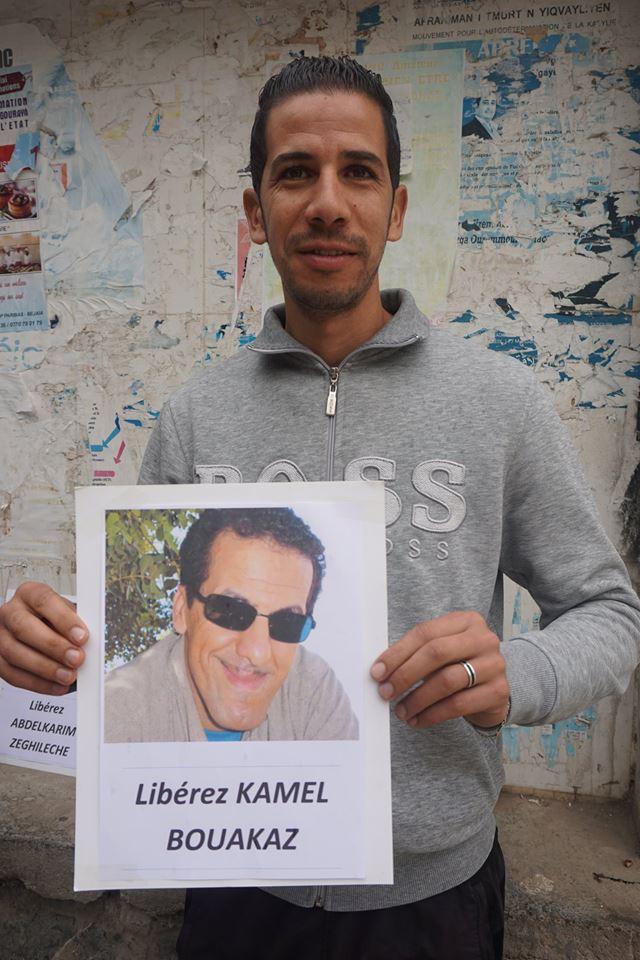 Rassemblement pour la libération de Merzouk Touati et tous les détenus d'opinion à Aokas le samedi 24 novembre 2018 à 10 h 30 1054