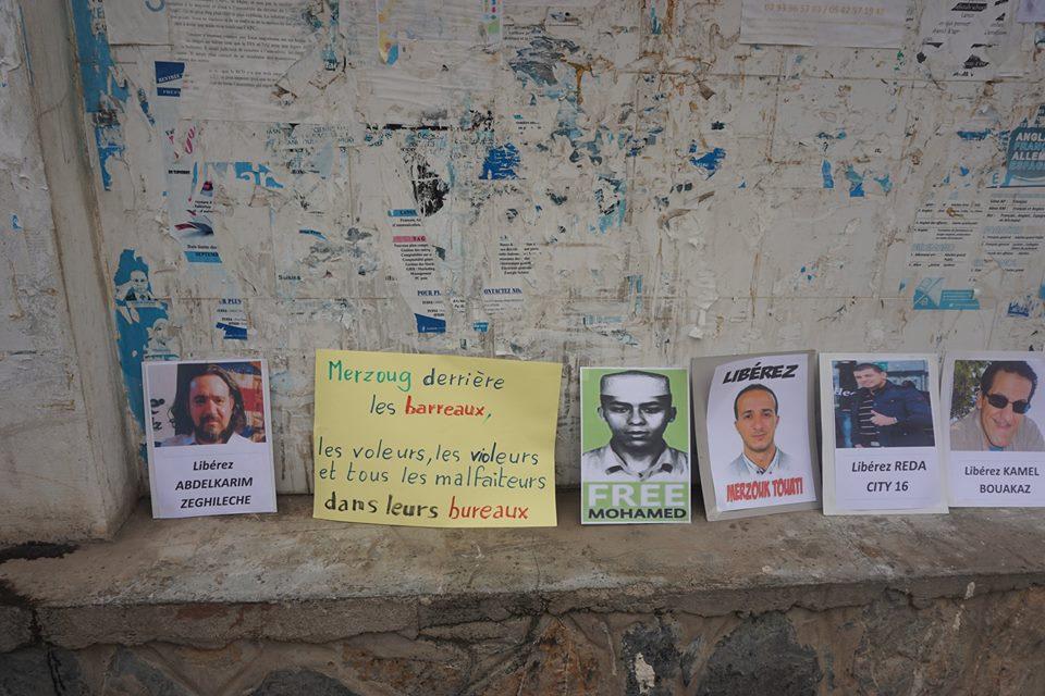 Rassemblement pour la libération de Merzouk Touati et tous les détenus d'opinion à Aokas le samedi 24 novembre 2018 à 10 h 30 1055