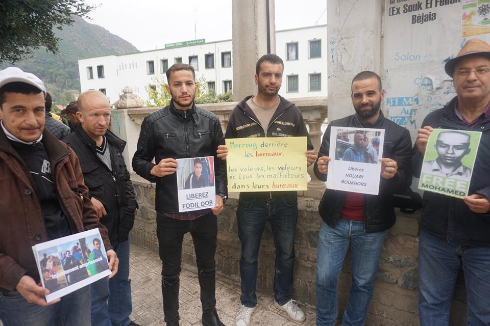 Rassemblement pour la libération de Merzouk Touati et tous les détenus d'opinion à Aokas le samedi 24 novembre 2018 à 10 h 30 1060