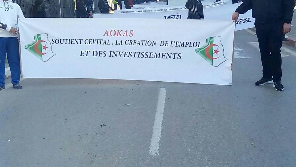 Marche populaire le Mardi 11 Décembre 2018, à Bèjaia, contre le blocage de Cevital ! 2016