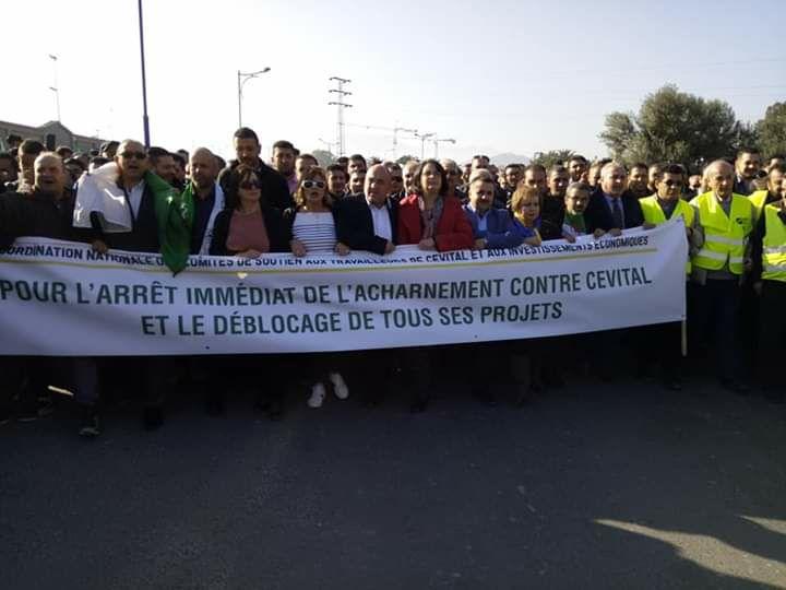 Marche populaire le Mardi 11 Décembre 2018, à Bèjaia, contre le blocage de Cevital ! 2023